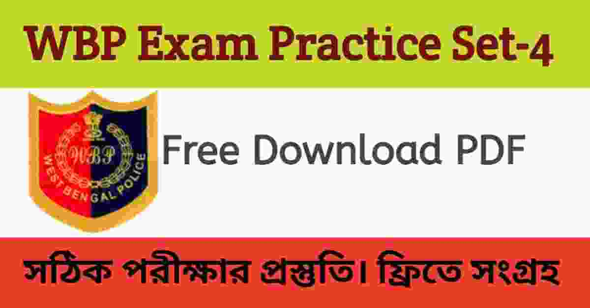 W.B.Police Exam Practice Set-