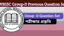 WBSSC Group-D previous question