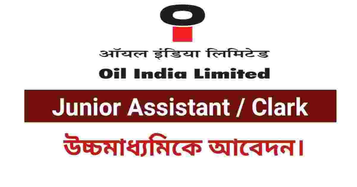 Oil India Clerk/Assistant Recruitment