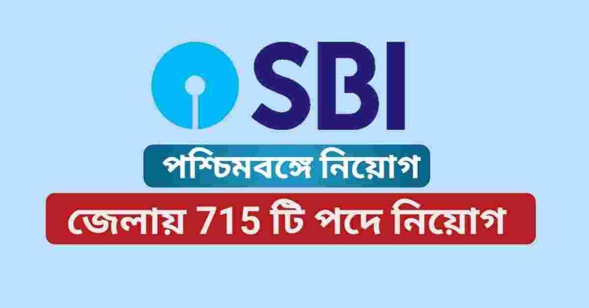 West Bengal SBI Apprentice