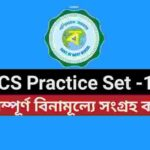 WBCS exam preparation Set