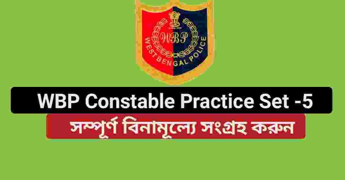 W.B.Police Constable Practice Set
