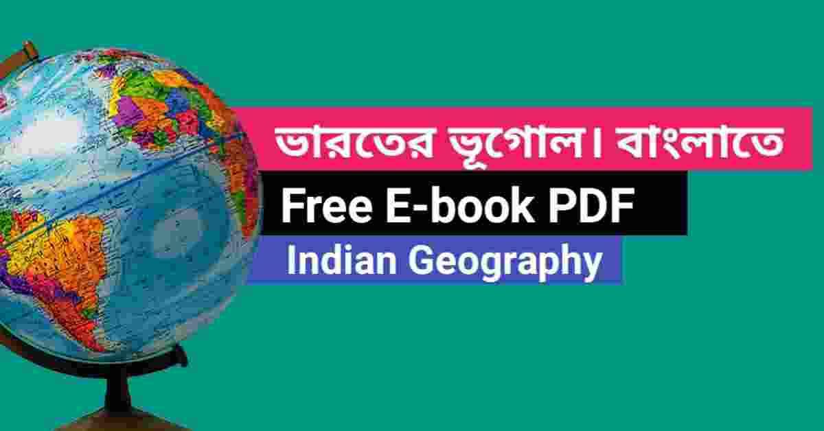 Geography India E-book