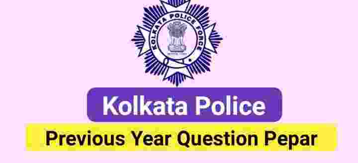 SI Previous Year Question Paper