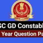 SSC GD Constable Previous Year full Question Set