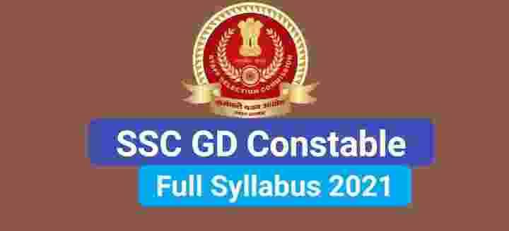 SSC GD constable full syllabus 2021