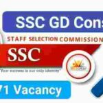 SSC GD Constable 25,271 Post Apply Now