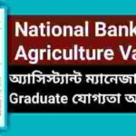 National Bank For Agriculture 162 Assistant Manager